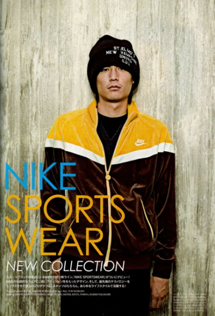 Nike Holiday 2008 Collection.