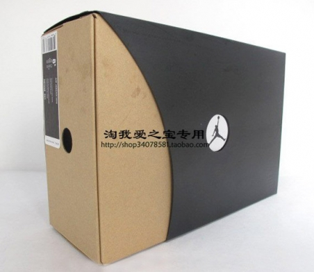 air_jordan_2010_packaging_3.jpg
