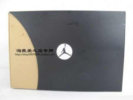 air_jordan_2010_packaging_4.jpg