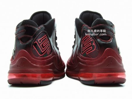 Nike Air Max LeBron VII – Christmas Edition