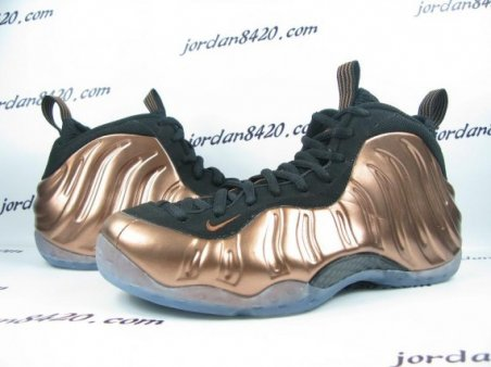 Nike Air Foamposite - Dirty Copper