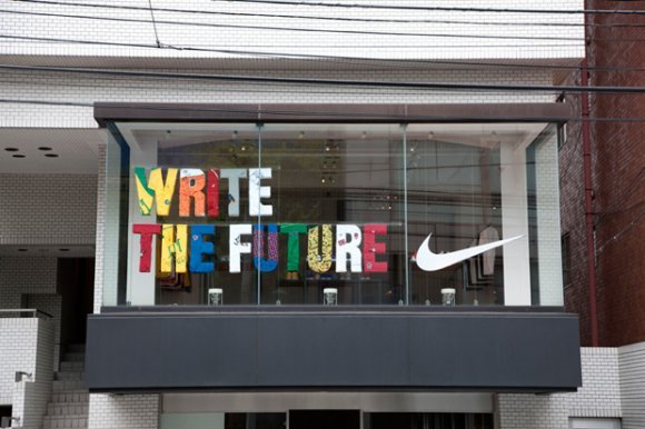 Nike Sportswear - Write the Future - Pop-Up Shop